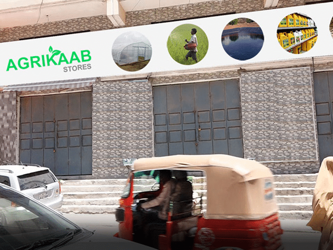 Agrikaab Store to be built in Somalia